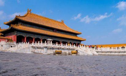 palace cover 700 410x250 - Peking - Königliche Tour: Die verbotene Stadt & der Sommerpalast