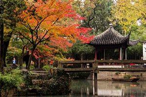 suzhou banner 350 300x200 - Easy Trip Asien