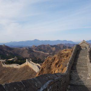 20181105 111548 300x300 - Peking - Auf der Großen Mauer von Jinshanling nach Simatai